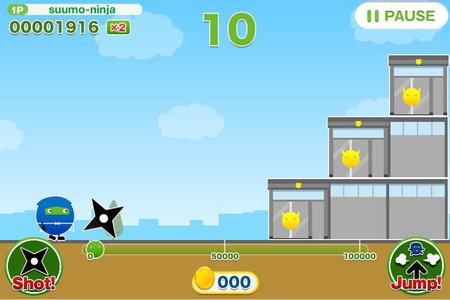app_game_sumoninja_7.jpg