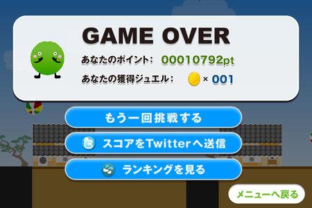 app_game_sumoninja_8.jpg