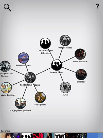 app_music_discovr_4.jpg