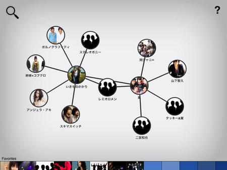 app_music_discovr_7.jpg