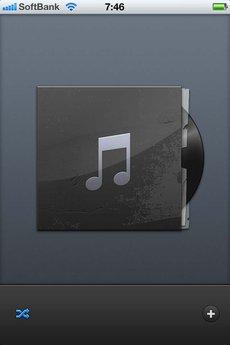 app_music_songswiper_1.jpg