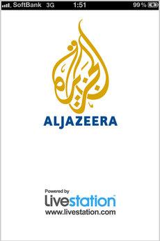 app_news_aljazeera_1.jpg