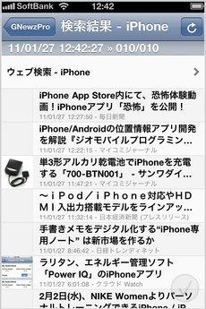 app_news_gnewzpro_12.jpg