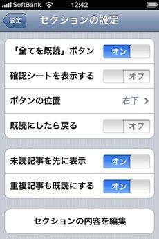 app_news_gnewzpro_14.jpg