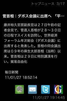 app_news_gnewzpro_18.jpg