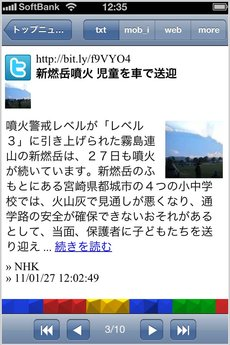 app_news_gnewzpro_5.jpg