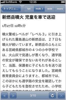 app_news_gnewzpro_7.jpg