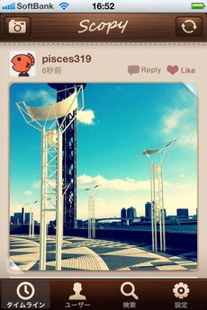 app_photo_scopy_2.jpg