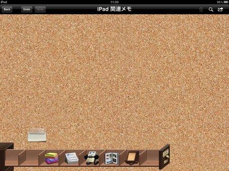 app_prod_corkulous_1.jpg