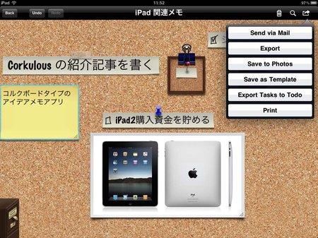app_prod_corkulous_10.jpg