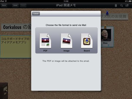 app_prod_corkulous_11.jpg