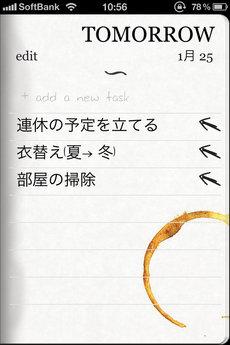 app_prod_doit_7.jpg