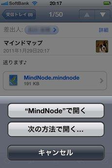 app_prod_mindnode_14.jpg