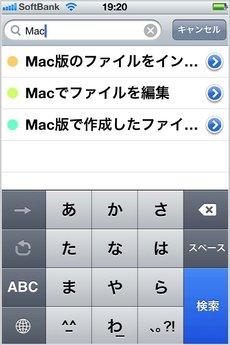 app_prod_mindnode_4.jpg