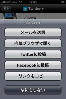 app_sns_pictshare_16.jpg
