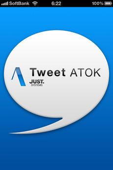 app_sns_tweetatok_1.jpg