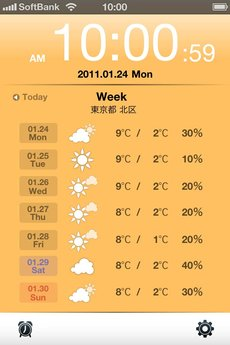 app_weather_otenkidokei_9.jpg