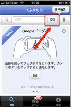 google_mobile_app_sudoku_1.jpg