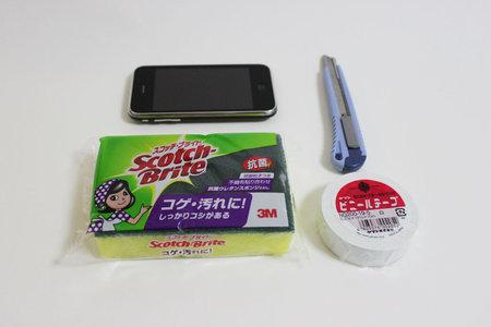 iphone3g_vezel_polish_3.jpg