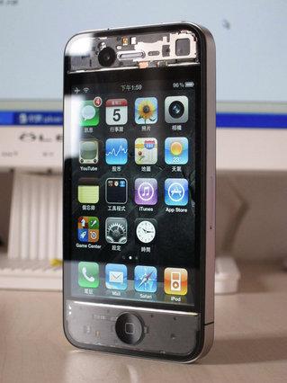 iphone4_transparent_mod_1.jpg