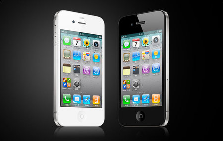 iphone_white_removed_0.jpg