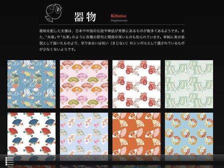 app_book_monyo_zukan_2.jpg