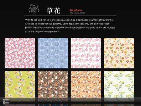 app_book_monyo_zukan_6.jpg