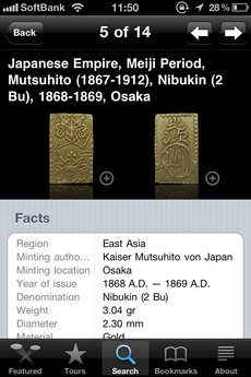 app_edu_coins_11.jpg