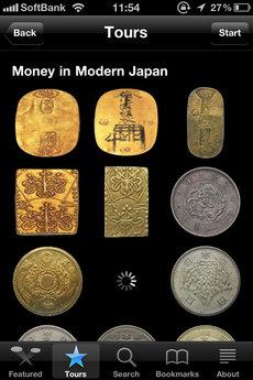 app_edu_coins_6.jpg