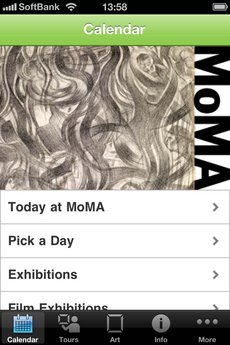 app_edu_moma_1.jpg