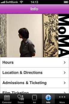 app_edu_moma_17.jpg