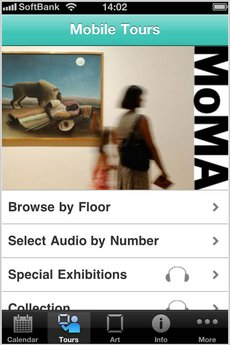app_edu_moma_7.jpg