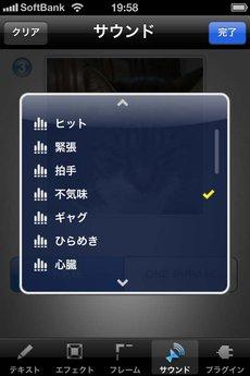 app_ent_clipcm_10.jpg