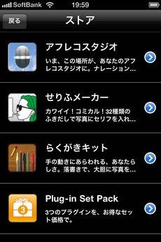 app_ent_clipcm_12.jpg