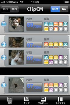 app_ent_clipcm_13.jpg