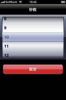 app_ent_clipcm_4.jpg