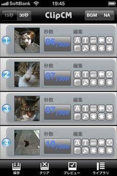 app_ent_clipcm_5.jpg