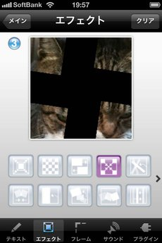 app_ent_clipcm_8.jpg