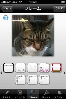 app_ent_clipcm_9.jpg