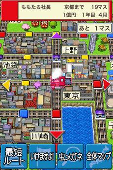 app_game_momotetsu_6.jpg
