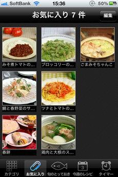 app_life_3mincooking_11.jpg