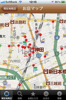app_life_mentsu_1.jpg