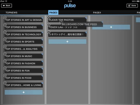 app_news_pulse_news_reader_8.jpg