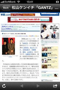 app_news_reeder_10.jpg
