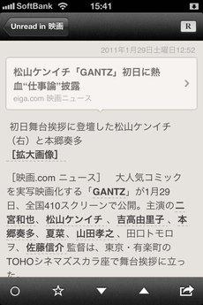 app_news_reeder_11.jpg