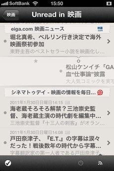 app_news_reeder_15.jpg