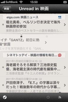 app_news_reeder_16.jpg