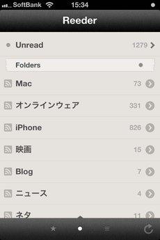 app_news_reeder_2.jpg
