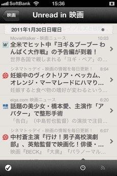 app_news_reeder_5.jpg