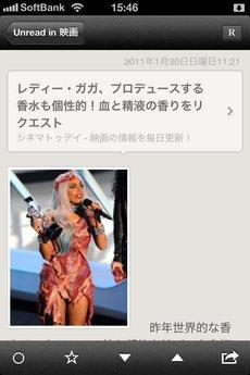 app_news_reeder_7.jpg